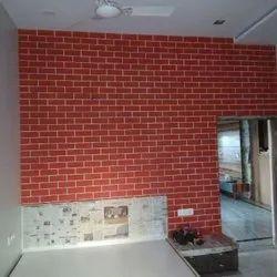 Waterproof Wall Texture Paint