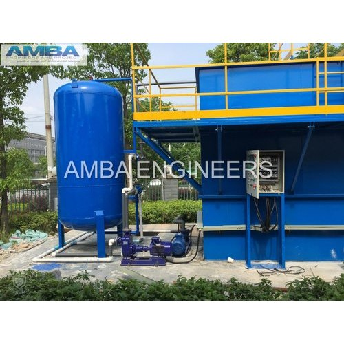 Membrane Bio Reactor Sewage Treatment Plant