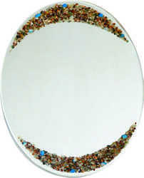Glass Modern mirrors