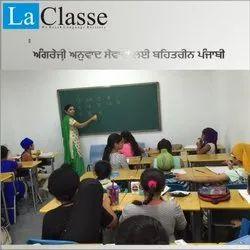 Punjabi To English Translation Services
