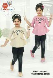 Party Wear Girl Girls Kids Wear