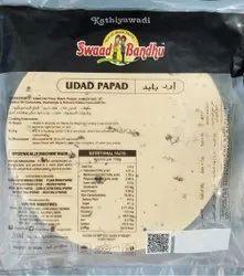 Udad Papad Jeera Urad Masala Papad, Packaging Size: 200gram, Udad Dal