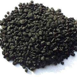 Calcined Petroleum Coke (CPC) at Rs 50/kilogram | Calcined Petroleum Coke |  ID: 15563686748