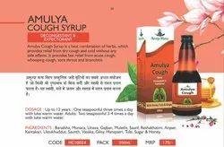 Ayurvedic Amulya Cough Syrup- 100 ml, Packaging Type: Box