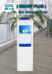 Cool Drop Smart Plus Normal Hot and Cold Dispenser
