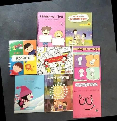 LKG Books Set
