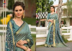 Rachna Art Silk Digital Printed Digi Silk Catalog Saree For Women 11