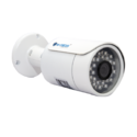 Wireless HD CCTV IP Outdoor Security Camera