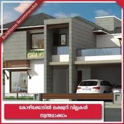 Residential Villa P95 4 Bhk Luxury Villas In Calicut