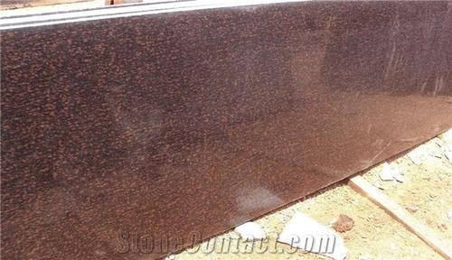 Cat Eyes Granite,Thickness - 15-20 mm