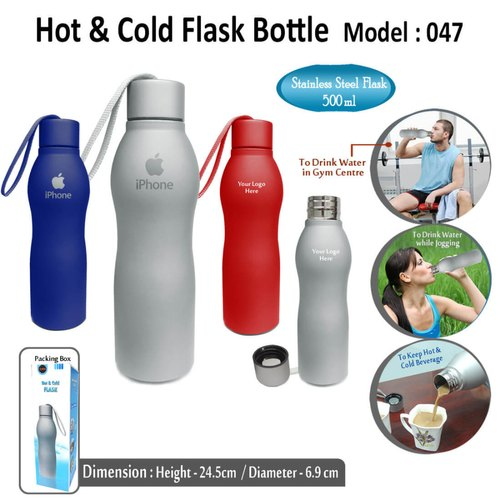 f2767a45fb1 Arihant (blue   Gray  white  Red) Hot   Cold Flask Bottle-047