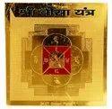 Kesar Zems Brass Bisa Yantra (7.5 cm x 7.5 cm x 0.03 cm, Gold)