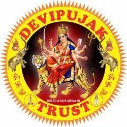 Devipujak Marriage Bureau