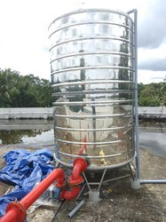 Fire Tank - Stainless Steel