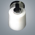 A531 REOLites  LED Wall Sconce, Decorative Wall Lighting