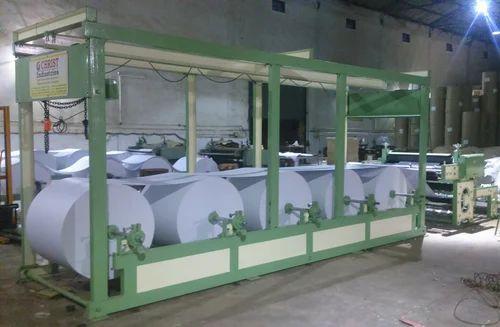 Automatic Copy Paper Cutting Machine