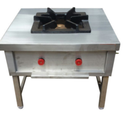 Stainless Steel Single Burner