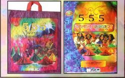 555 Holi Gulal Powder
