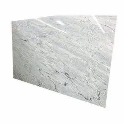 Granite Stone P White Granite Slabs, Usage/Application: Flooring