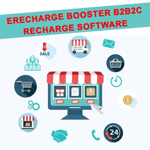 B2B2C Mobile Recharge Software