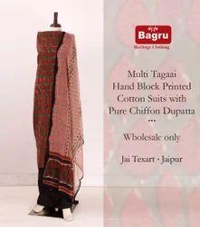 Rajasthani Salwar Suits