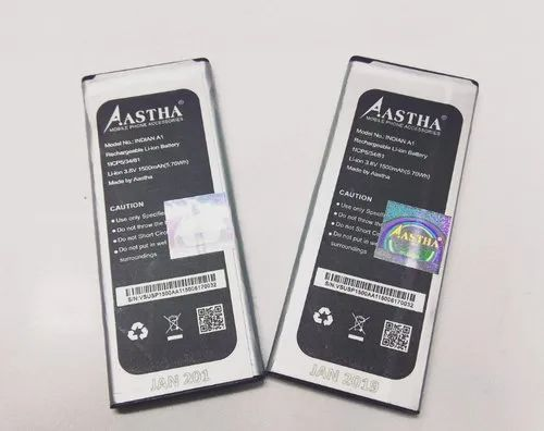 Aastha Mobile Accessories - Importer of headphone & Samsung