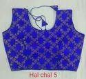 Hal Chal Designer Blouse