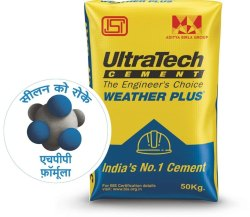 Cement in Sidhi, सीमेंट, सीधी, Madhya Pradesh