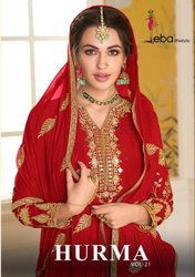 Eba Lifestyle Hurma Vol-21 Palazzo Style Salwar Kameez Catalog Collection at Textile Mall