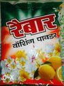 Raibar Washing Powder