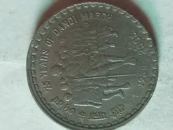 1930 to 2005 Silver 75 Years Of Dandi March Coin 5 Rupee