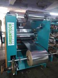 Green Film Lamination Machine