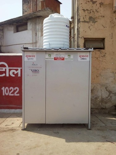 Portable Urinals Cabin - Urinals Cabin Manufacturer from Rajnandgaon