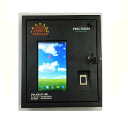 Precision PB ABAS 100 - 1 Biometric Machine