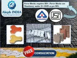 ISI Mark Certification for Paver Blocks
