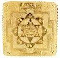 Kesar Zems Brass Shri Lakshmi Yantra (8.5 cm x 8.5 cm x 0.5 cm, Gold)