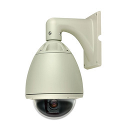 CCD Optical Zoom Digital CCTV Camera