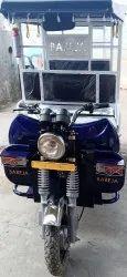 Bareja I Cat E Rickshaw