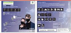 Reusable Resubale 6 Layer Hypa Shield Mask, Certification: Sitra