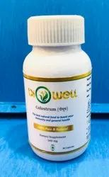 Biowell- Health Supplement