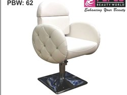 Modern Parlor Chair