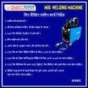 MIG Welding Machine 600 AMP