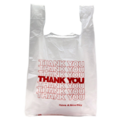 Printed HM Carry Bags