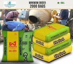 Bangur Non Trade Cement, Packaging Type: PP Sack Bag