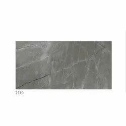 Rectangular Glossy Grey Ceramic Floor Tiles, For Florring, Thickness: 9 mm
