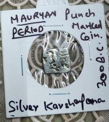 Chandra Gupta Maurya Period Coins- Punch Marked Coin