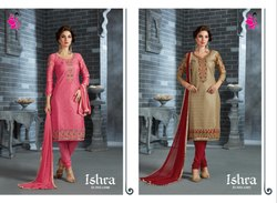 Khushika Fancy Churidar Suit
