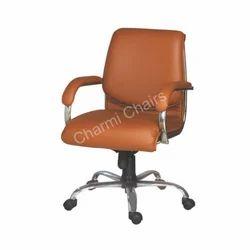 Medium Back Brown Executive Chair