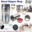 Steel Sipper Mug H-708