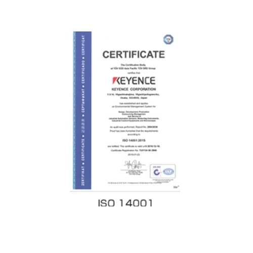 Keyence India Private Limited - Manufacturer from Guindy